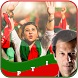 pti flag photo editor in face by Exceptional Ideas