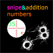 snipe&addition numbers by 宮城県工業高校 情報技術科 ProjTarbow