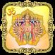 devotional songs offline by MarinHD