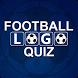 Футбольная логотип викторина by ALSIAL GAME