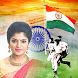 Independence Day Photo Frame : Photo editor 15 Aug