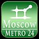 Moscow #3 (Metro 24) by Dmitriy V. Lozenko