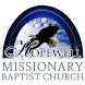 Hopewell Baptist Church by Interactive Life