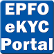 EPF KYC Upload, Link EPFO UAN to AADHAR & PASSBOOK by INSO APPS