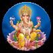 Ganesh Mantra by TWiSTSoft