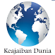 Keajaiban Dunia by AttenTS Apps