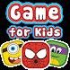 Kids Game - Memory Puzzle