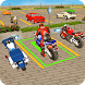 Bike Parking Adventure 3D by Knock Solutions