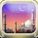 Al Quran for Muslim by MahaStudio