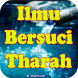 Fiqih Bersuci Thaharah dalam Islam