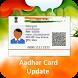 Online Adhar Card Update by Stoff Market