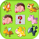 Animal Matching image Game by WeGoGame