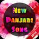 New Panjabi Song 2018