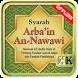 Full Hadits Arba'in An Nawawi