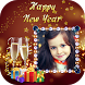 Happy New Year Photo Frames by Alvina Gomes