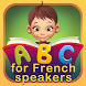 English for French Speakers by Codore