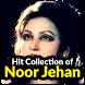 Noor Jahan Songs by Generix Apps