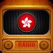 Radio Hong Kong Online by Radios Imprescindibles