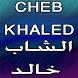 Cheb Khaled أغاني الشاب خالد by Dev-One