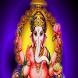 Ganesha Pancharatnam Karaoke by Bhakti Apps