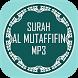 Surah Al Mutaffifin Mp3 by BLACKSWAN