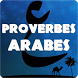 Arabic quotes in French by KandroDev