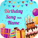 Happy Birthday Song With Name Online by Photo App Gallery