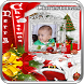 Merry Christmas Photo Frames by Apps Hunt