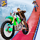 Rooftop Bike Impossible Stunts by The Game Feast
