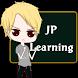 JPLearning