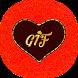GIFs Animados e Mensagens de Amor by International.Apps Inc