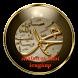 Shalawat Nabi Dan Lirik by nsdev