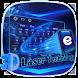 3D Laser Tech Keyboard by Super Cool Keyboard Theme