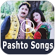Pashto Songs Videos and Dance by Ilyasahmed