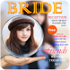 Photo Magazine Cover by App Basic