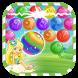 Bubbles Game : Bubble Shooter by B&D Production