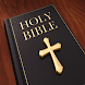 The Holy bible: Ways To study bible