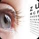 Eye Test - Prank by madmoun