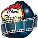 Cheri Theatres by Appsme43
