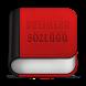 Deyimler Sözlüğü by TurkishCode