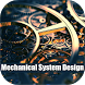 Mechanical System Design by Engineering Wale Baba