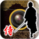 SamuraiCamera Picture Collage by SODA,Inc.