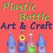 Plastic Bottle Art and Craft by Pyaremohan Madanji