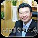 영월대교회 by igkorea