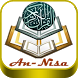 Surah An-Nisa MP3 by AKW Corp