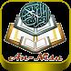 Surah An-Nisa MP3 by AKW Corp