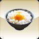 【純国産 低コレステロール!】しまのたまご屋さん by solution01