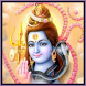 Maha Mrityunjaya Mantra by Zenia Technologies
