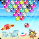 Holiday Journey Bubble Shooter by Bubble Shooter For Mobile Game App