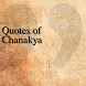 Quotes of Chanakya by DeveloperTR